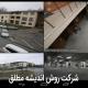 مشاهده تصاویر دوربین امنیتی نصب شده از راه دور بدون دسترسی به اینترنت