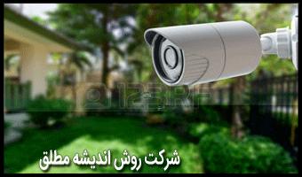 دوربین مداربسته هایک ویژن اهواز