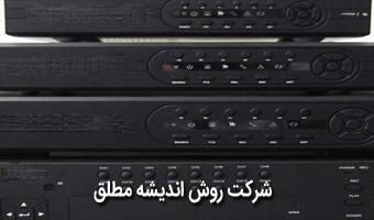 شرح تفاوت های DVR و NVR