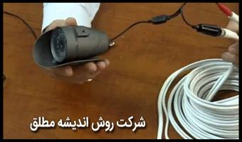 در نصب دوربین مدار بسته از چه کابلی استفاده کنیم