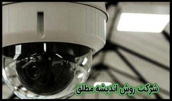 دوربین مدار بسته آنالوگ یا IP – بخش اول