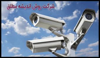 دوربین مدار بسته آنالوگ یا IP – بخش سوم