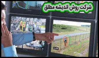 نظارت دوربین مدار بسته از راه دور