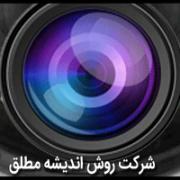 نکاتی در مورد انتخاب لنز دوربین مدار بسته