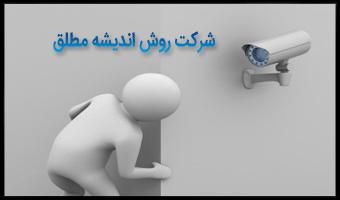 مزایای دوربین مدار بسته AHD و دی وی آر هیبرید
