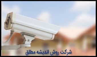 دوربین مدار بسته IP و HD-SDI